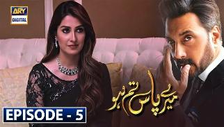 Meray Paas Tum Ho Episode 5 | 14th September 2019 | ARY Digital