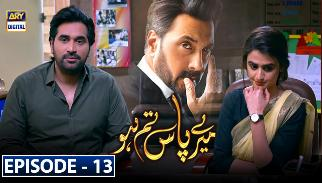 Meray Paas Tum Ho Episode 13 | 9th November 2019 | ARY Digital Drama
