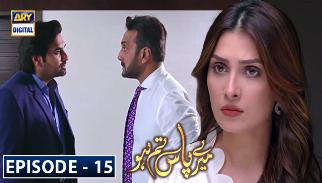 Meray Paas Tum Ho Episode 15 | 23rd November 2019 | ARY Digital Drama