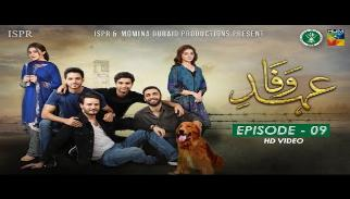 Drama Ehd-e-Wafa | Episode 9 - 17 Nov 2019 (ISPR Official)